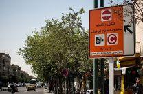تکمیل ثبت نام طرح ترافیک برای سهمیه های خاص از امروز آغاز شد