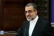 ۱۸۰۰ میلیارد از اموال داخلی بابک زنجانی تحویل وزارت نفت شده است