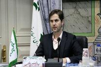 بخشی از اقلام ستاد اربعین شهرداری به کرمانشاه ارسال می شود