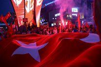 آخرین گزارش ها از تحولات در ترکیه