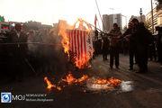 راهپیمایی مردمی حمایت از اقتدار و امنیت در تهران (۲)