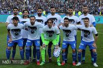 ارسال اسامی بازیکنان استقلال برای لیگ قهرمانان آسیا
