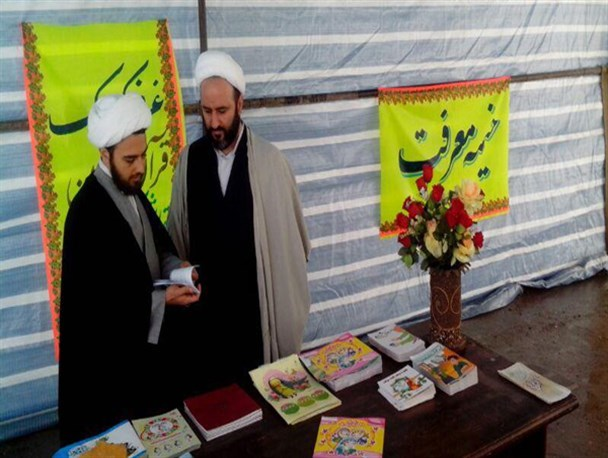 استقبال 300 کودک از برنامه های فرهنگی آستان مقدس پنج امامزاده