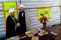 برپایی خیمه معرفت طرح آرامش بهاری در مسجد حضرت ابوالفضل(ع) جعفریه