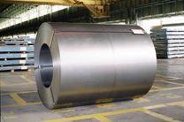 ایجاد تابلوی قیمت خرده فروشی محصولات فولادی
