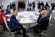 آیا نشست جی 7، آغازی بر تنش زدایی در روابط ایران و آمریکا است؟