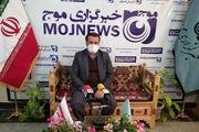 بازدید مدیر جهاد کشاورزی شهرستان اصفهان از دفتر خبرگزاری موج اصفهان