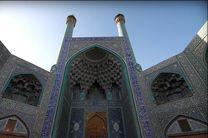 مسجد امام اصفهان از فردا آماده پذیرایی از معتکفان میشود