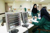 آغاز طرح سلامت نوین ایرانیان در لوندویل آستارا