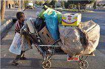 شهرداری و بهزیستی فکری اساسی به حال کودکان کار کنند