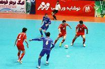 تیم فوتسال شهروند ساری در لیگ برتر استارت زد