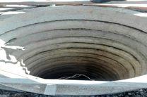 مرگ کارگر 55 ساله سنندجی بر اثر سقوط در چاه