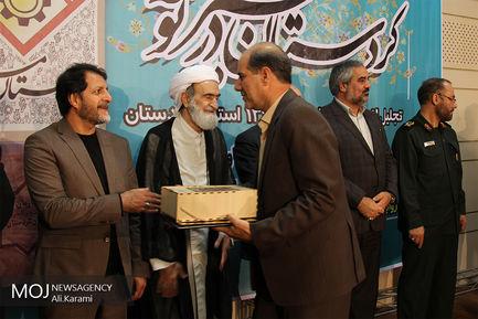 جشنواره شهید رجایی و همایش سالانه کردستان در مسیر توسعه