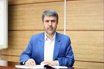 پیام تسلیت مدیرعامل بانک سینا در پی درگذشت مدیرعامل اسبق بانک پارسیان