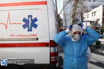 اقدامات اورژانس115شهرستان خمینی شهر در مقابله با ویروس کرونا