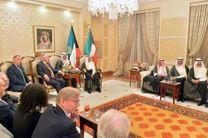 کویت، آمریکا و انگلیس خواهان مذاکره برای حل بحران قطر شدند