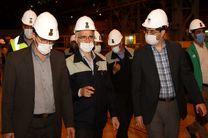 هدف مجلس، انتفاع تولید کننده و مصرف کننده فولاد و ساماندهی بازار است