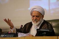 نشست تخصصی «جمهوری اسلامی ایران ، سرمایه ها و چالش ها»