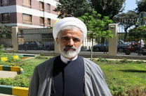 شکایت ایران علیه آمریکا در دادگاه لاهه قابل پیگیری است