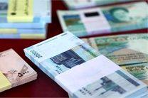 بانک صادرات ایران ١٢٠ هزار فقره وام قرضالحسنه پرداخت کرد