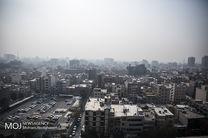 کیفیت هوای تهران در 15 آبان 98 ناسالم است