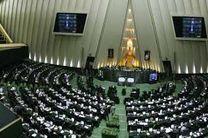 تصویب معاهده بین جمهوری اسلامی ایران و جمهوری اندونزی در زمینه استرداد مجرمین