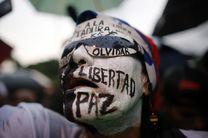تشکیل مجلس موسسان ونزوئلا همزمان با جلسه وزرای خارجه منطقه در پرو