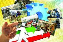 پرداخت تسهیلات حمایتی به ۲۴ هزار واحد کشاورزی و صنعتی