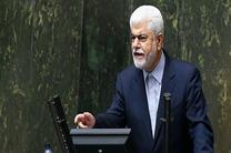 تغییر نظر وزارت علوم در تعویق زمان برگزاری کنکور ظرف ۲۴ ساعت به علت دستور رئیس جمهور