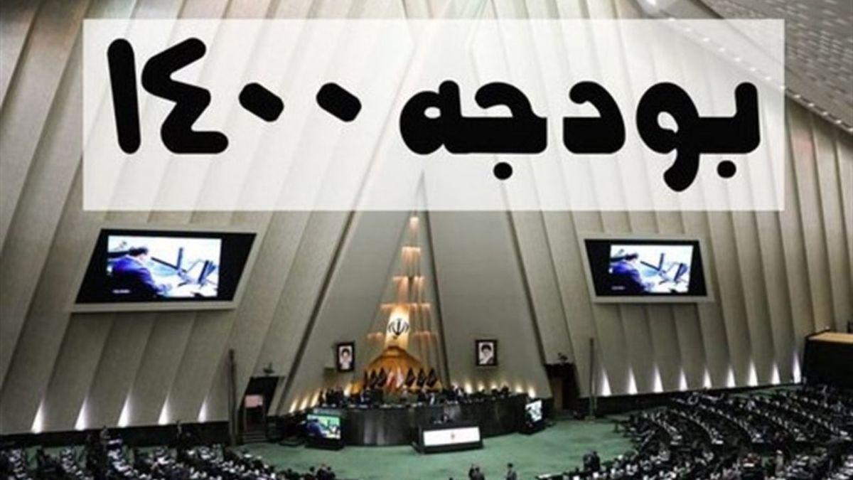روحانی به دنبال ایجاد تنش میان دولت و مجلس است/ لایحه بودجه 1400 فسادزاست