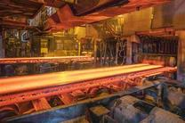 عبور از مرز تولید ۷۰۰ هزار تن در ناحیه فولادسازی گامی در تحقق شعار سال