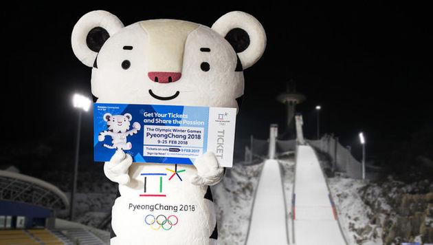 هاکی بانوان دو کره در المپیک زمستانی ۲۰۱۸ با یک تیم واحد شرکت می کنند